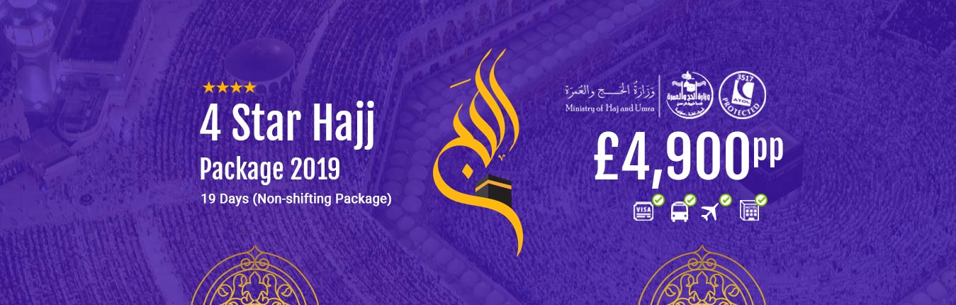 Book Cheap 4 Star Non Shifting Hajj Packages 2020 ...