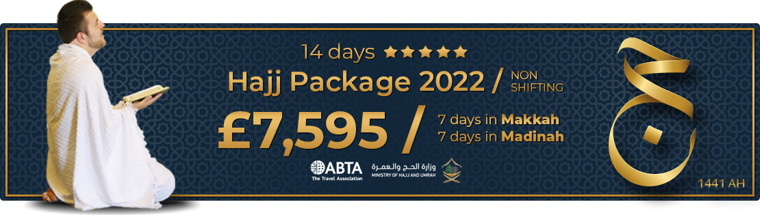 5 star Non Shifting Hajj package 2021