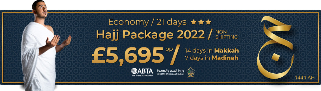Hajj Packages 2021