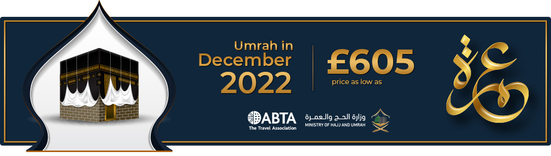 cheap umrah package in December