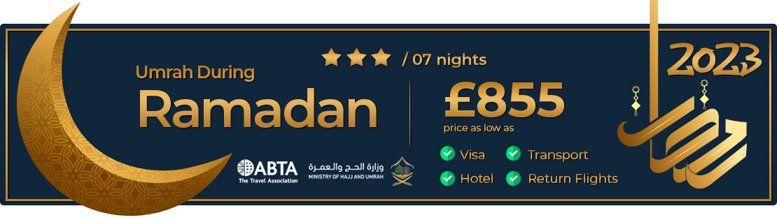 cheap umrah package in Ramadan