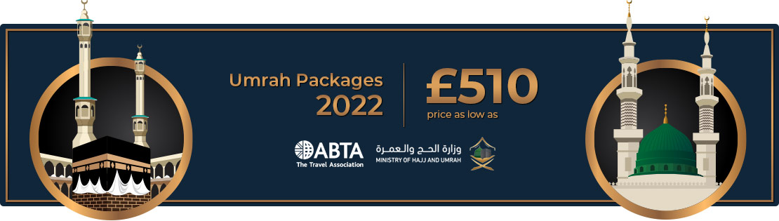 Cheap Umrah Packages 2021