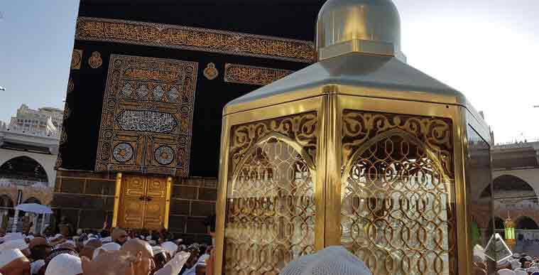 Cost Of Umrah Visa Fees 2019 2020: 10 Nights 4 Star Ramadan Umrah 2020