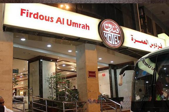 Cost Of Umrah Visa Fees 2019 2020: 7 Nights 3 Star Ramadan Umrah 2020