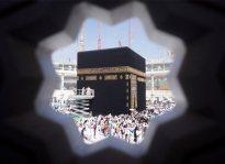 Kaaba During Umrah 2018