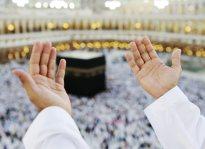 Makkah First Umrah Deals
