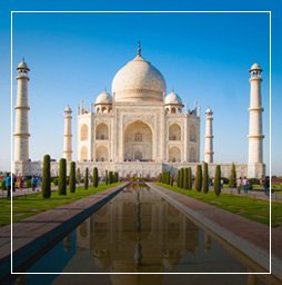 India flights from £ 380