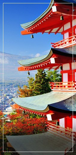 Japan flights from £ 396