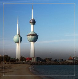 Kuwait flights from £ 290