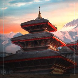 Nepal flights from £ 469