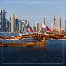 Qatar flights from £ 345