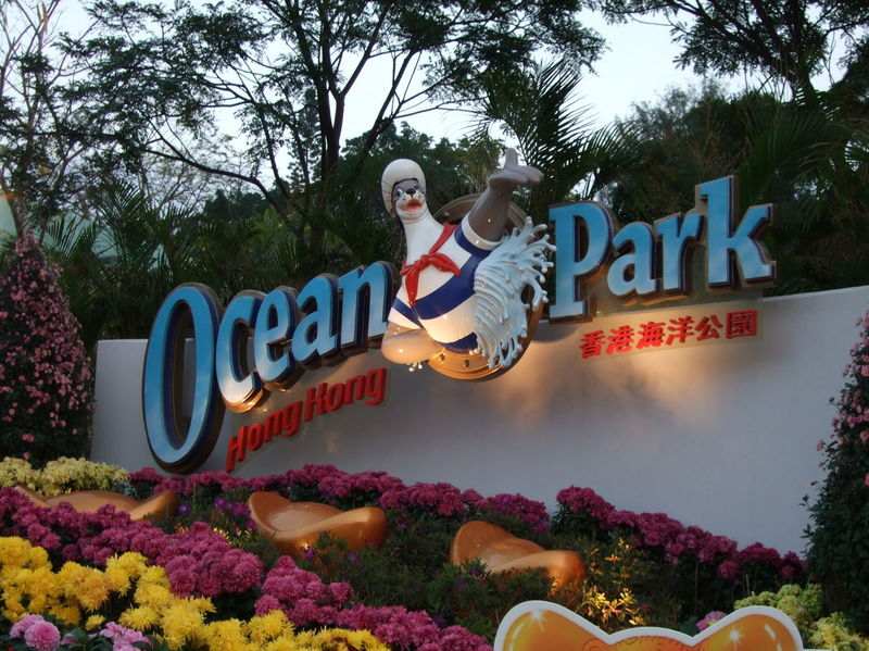 ocean park hk managerial implication
