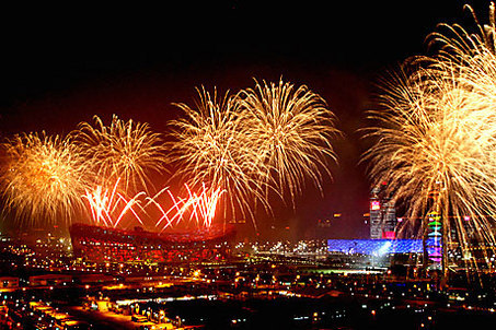 Chinese New Year Fire Works