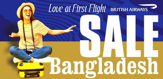 Cheap Flight to Bangladesh With Saudia Airline